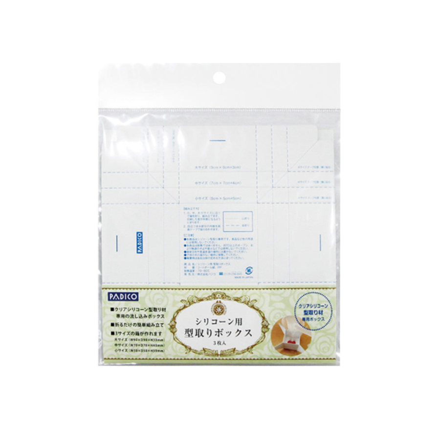 Padico Paper Boxes for Mold Making