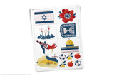 Printable Israel themed clip art!