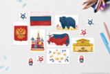 Russia themed clip art including:  Flag of Russia, Map of Russia with capital Moscow, Coat of Arms of Russia, National flower of Russia: Chamomile (Matricaria Recutita), National Animal of Russia: Russian Brown Bear, National Bird of The Philippines: Philippine Eagle, Russian Landmark: St. Basil's Cathedral, Russian Landmark: Bolshoi Theatre, Matryoshka Stacking Doll, Folk Flower Motif