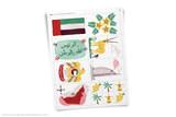 Printable United Arab Emirates themed clip art!