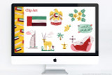 United Arab Emirates themed clip art and PowerPoint deck template to use for school projects. Includes: