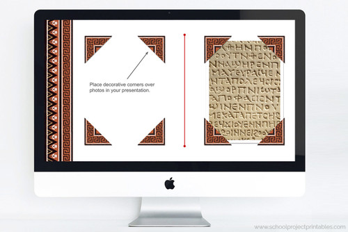 Ancient Greece PowerPoint Template