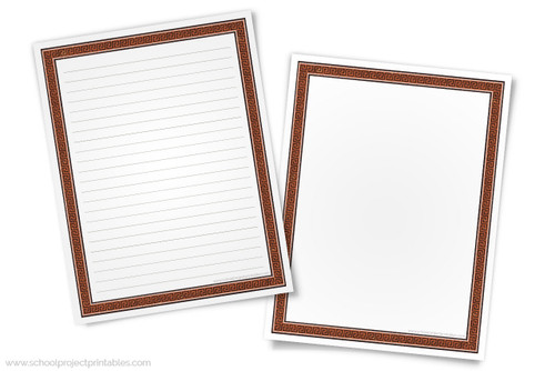 Ancient Greece printable writing templates with Greek fret border (also called Greek meander). Blank and lined included.