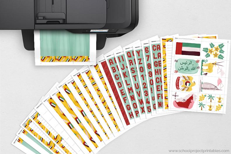 United Arab Emirates (UAE) kit pages feeding out of a black printer