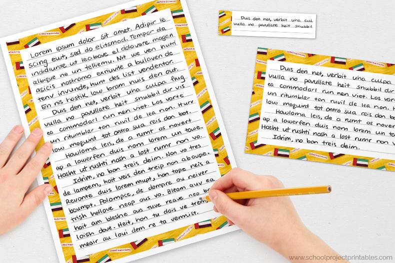 United Arab Emirates (UAE) writing templates for handwriting United Arab Emirates (UAE) projects