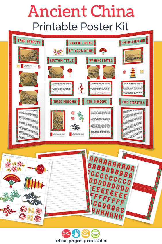 Printable kit for Ancient China projects. 25+ pages of templates and clip art