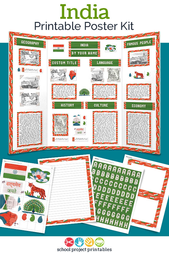 Printable kit for India projects. 25+ pages of templates and clip art