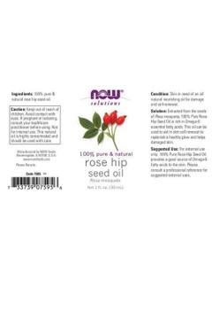 Rose Hip Seed Oil -1 oz