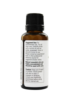 Sage Essential Oil - 1 oz
