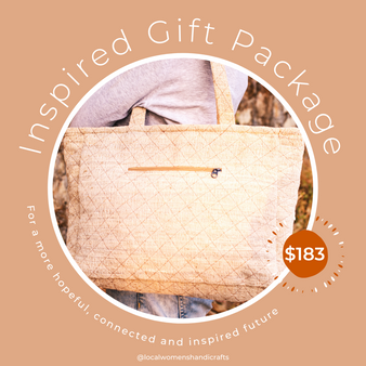 Inspired Gift - Limited Edition