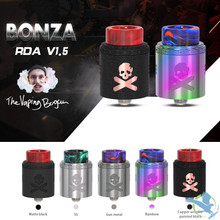 Vandy Vape Bonza Mechanical Mod Kit With Resin Sleeve and 2ML Bonza