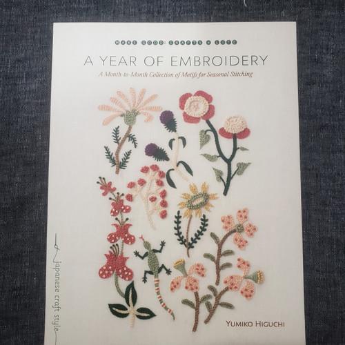 A Year of Embroidery - Yumiko Higuchi