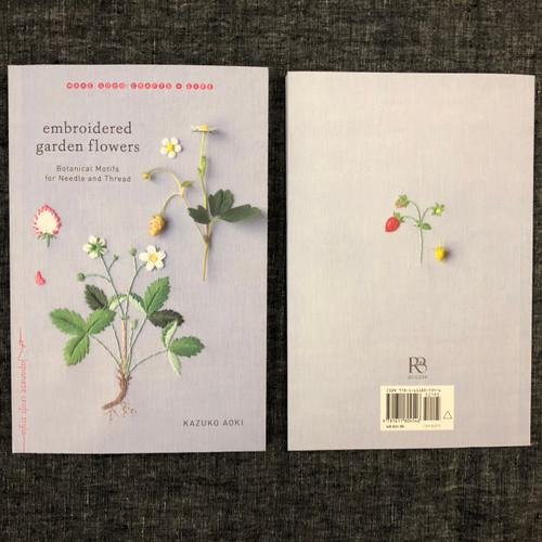 Embroidered Garden Flowers - Kazuko Aoki