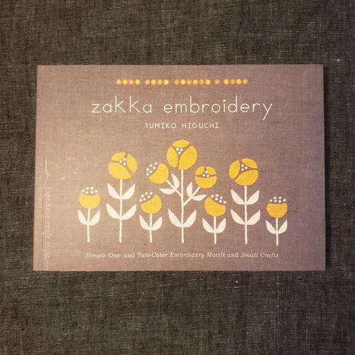 Zakka Embroidery - Yumiko Higuchi