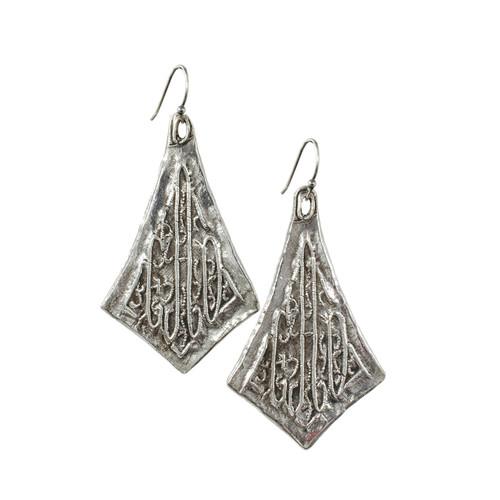 Elizza Earrings  (EAD)