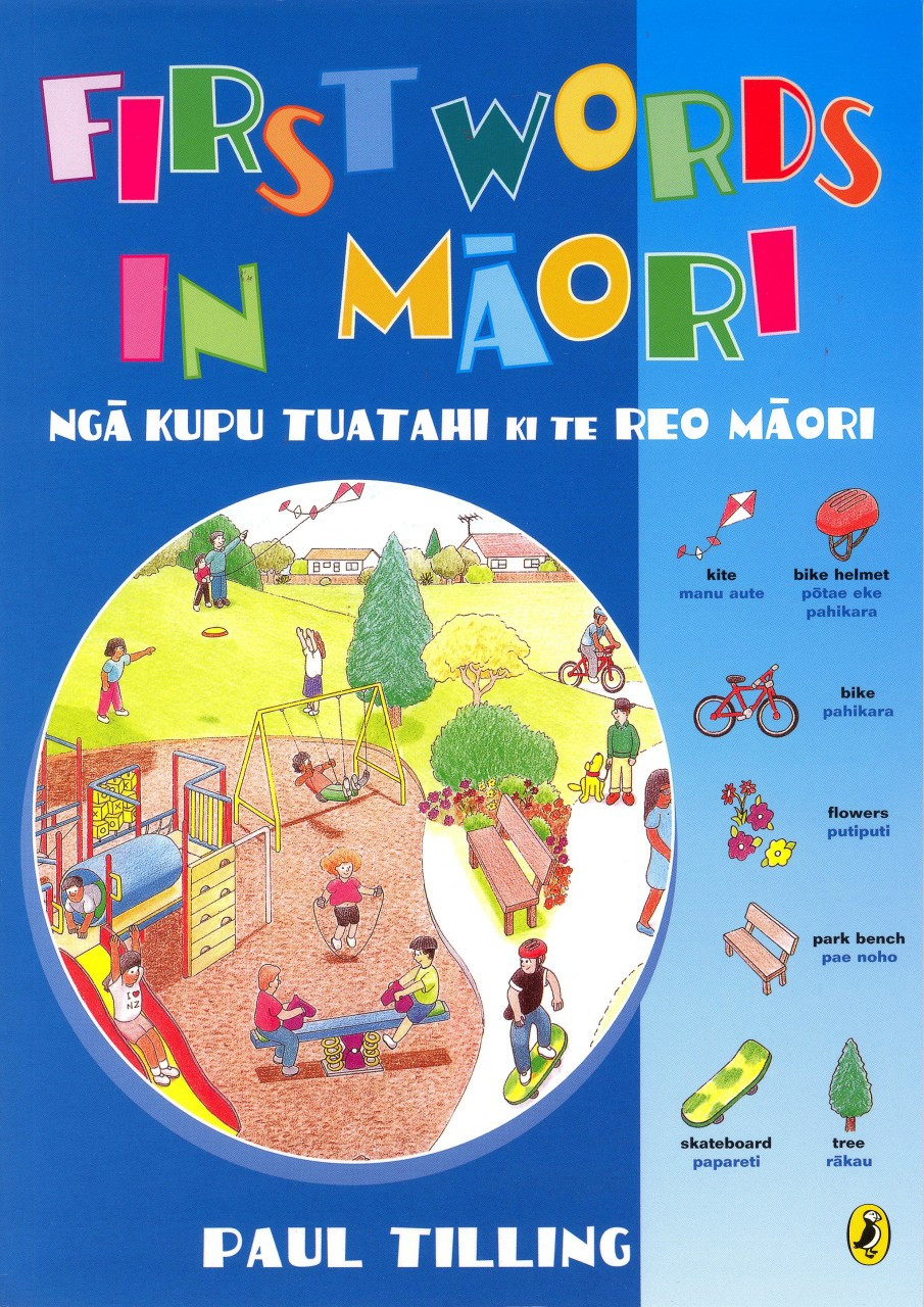 First Words in Maori