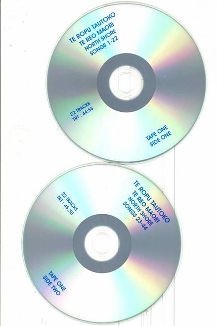 Waiata Maori - CD Set 1, Songs 1-44  (Exclusive to Kohia)