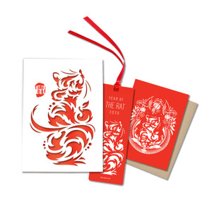 """Year of the Metal Rat 2020"" Gift Set"