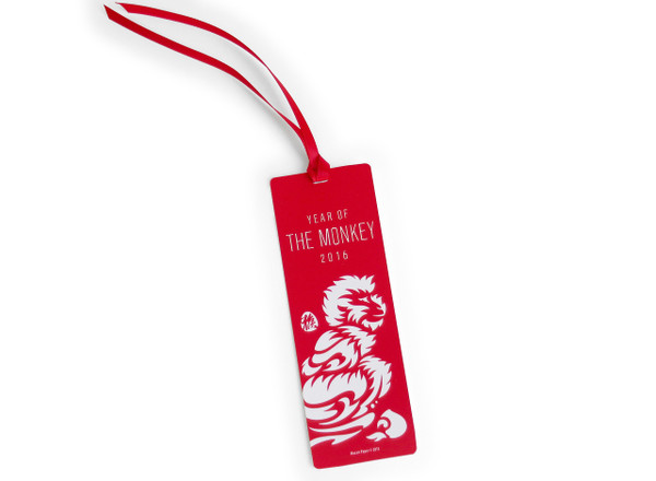 """""""Year of the Monkey 2016"""" Specialty Gift Set"""