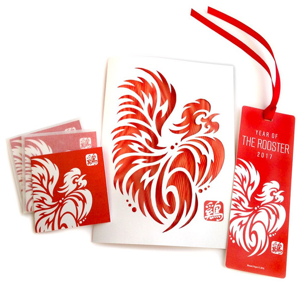 "SALE ""Year of the Rooster 2017"" Specialty Gift Set"