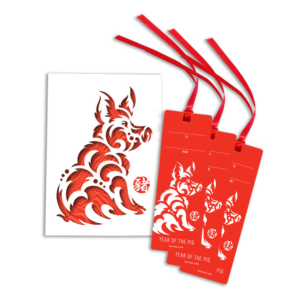 "SALE ""Year of the Earth Pig 2019"" Gift Set"