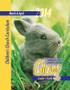 PDF: Glow Jr. Leader's Guide, A Children's Church Curriculum, March-April 2014