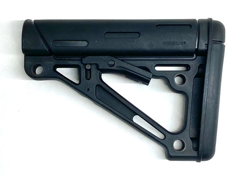 Hogue Collapsible Buttstock
