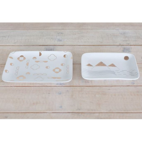 Alpine Tray Set