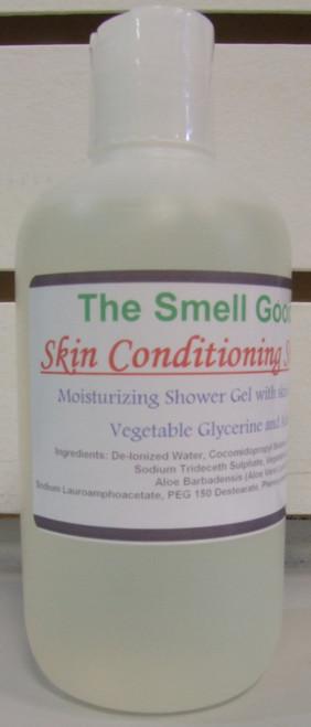 SGCAfe  Shower Gel/Suspending Body wash