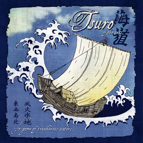 Tsuro of the Seas - Cerberus Games