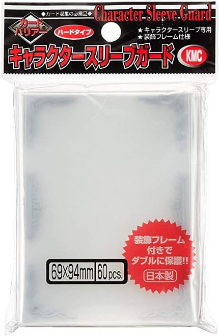KMC Character Sleeve Guard Silver