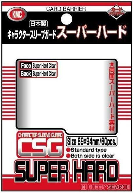 KMC Character Sleeve Guard Super Hard