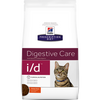 Hills i/d Digestive Care Feline - Dry 8.5 Lb with Chicken