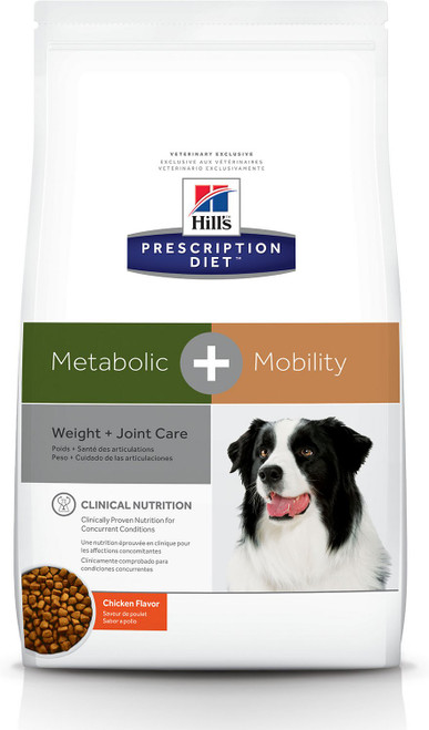 Hills Metabolic + Mobility Canine Dry 15lb Chicken Flavor