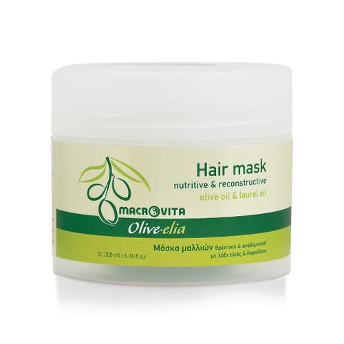 Hair Mask Olivelia