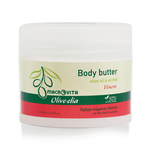 Body Butter Venom Olivelia