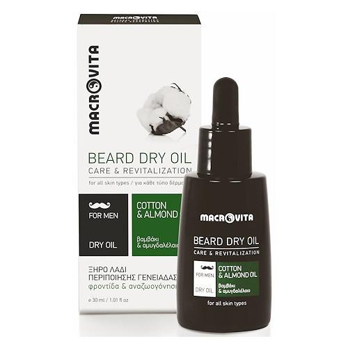 Beard Dry Oil