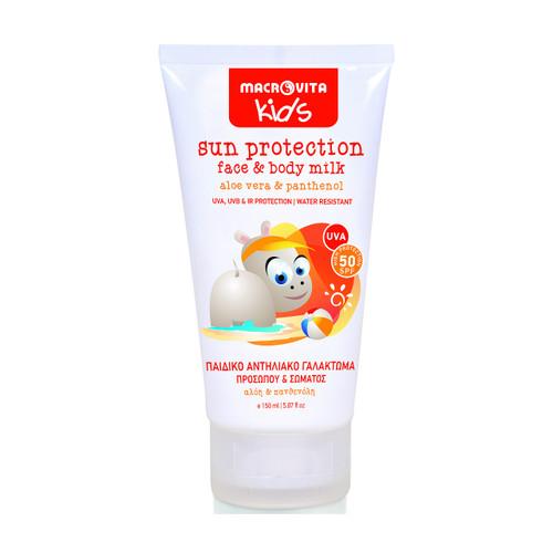 Kids Sun Protection Face & Body Milk