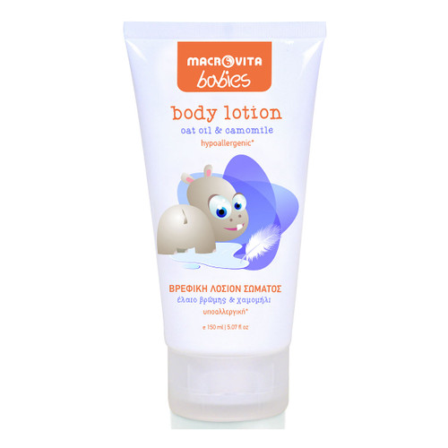 Babies Body Lotion