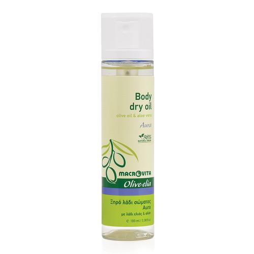 Body Dry Oil Aura Olivelia