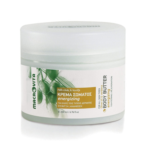 Body Butter Energizing