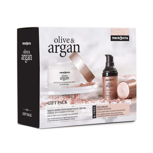 Argan 2-Pack 3