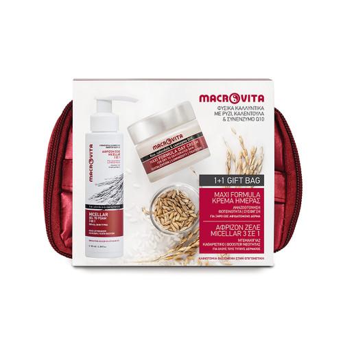 Rice Gift Bag 2