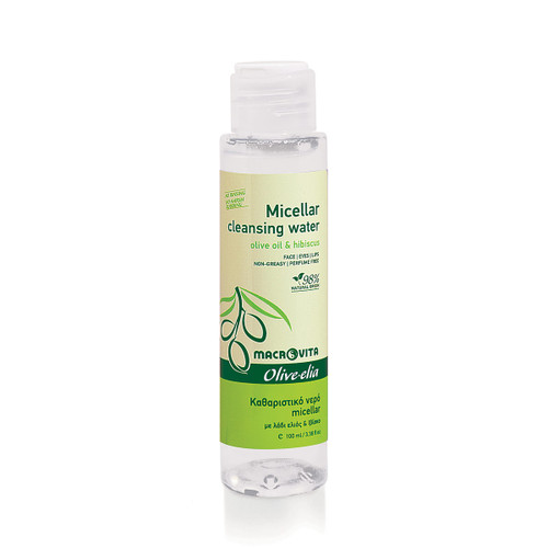 Micellar Cleansing Water Olivelia