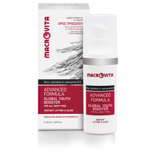 Advanced Formula global youth booster