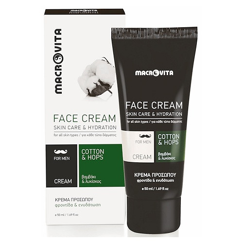 Face Cream for Men