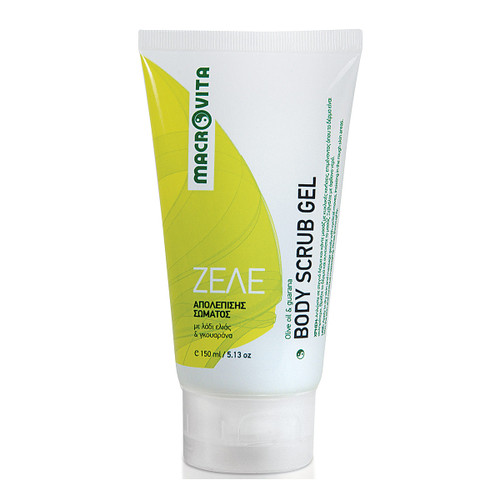 Body Scrub Gel Guarana