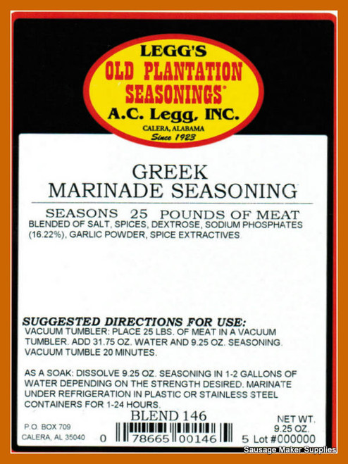 Greek Marinade  Blend 146  Spicy and colorful combination of pepper, garlic and herbs