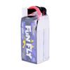 Tattu FunFly 1550mAh 100C 14.8V 4S1P lipo battery pack's Side Film