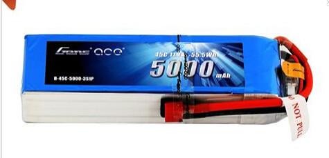 5000mah-lipo-battery
